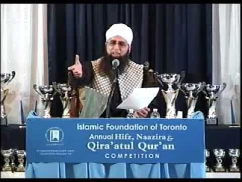 9th Annual Hifz, Naazira & Qira'atul Quran Competition 2014, Session 6B