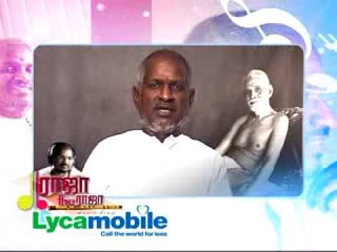 ILAIYARAAJA : Live Musical Concert at London The O2 On Aug 24th