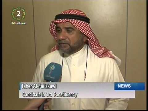 Kuwait TV English News Bulletin 20.05.2014
