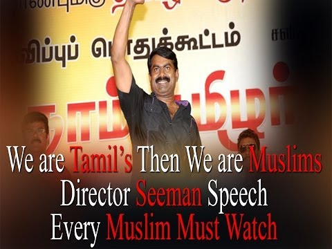 We are Tamil's Then We are Muslims Director Seeman Speech Every Muslim Must Watch