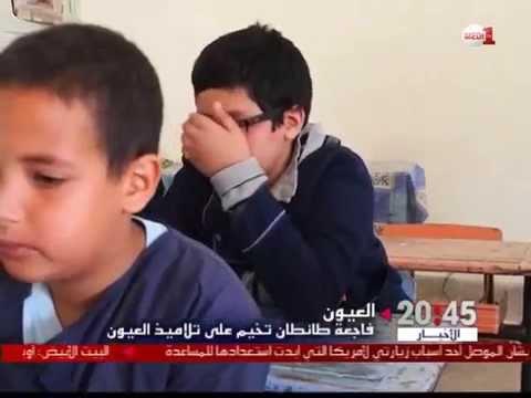 فاجعة طانطان: حزن ودموع في اليوم الأول من الدراسة داخل مدرسة عبد الكريم الخطابي بالعيون