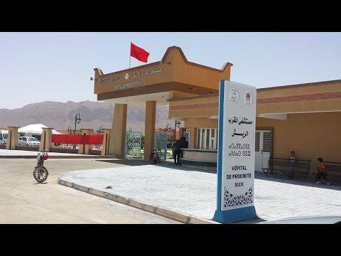 بالفيديو: الإفتتاح الرسمي لمستشفى القرب بالريش 28/07/2017