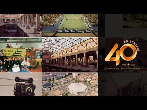 Passat, present i futur de la Fundació Esportiva Municipal   #40AnysAmbTu