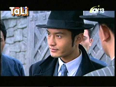 Tân Bến Thượng Hải - Huỳnh Hiểu Minh, Tôn Lệ - SCTV Lồng Tiếng - Tập 8 - P1/3