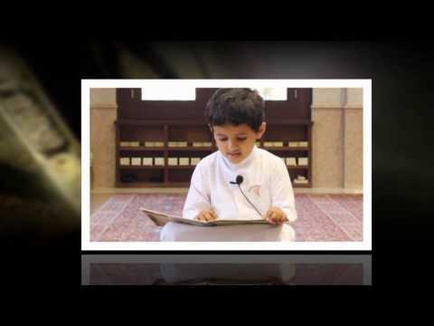 حلقات النور القرآنية بعيون الجواء