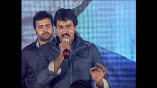 Prema-Ishq-Kaadhal-Movie-Audio-Launch-Part-2
