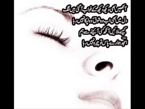 Baywafa Nice Urdu Song By Naeem Hazara