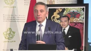 العلمي لشوف تيفي: بعد ستة أشهر من بدء تطبيق وتفعيل قانون زيرو ميكا المغرب يسجل حصيلة إيجابية و مشجعة | مال و أعمال