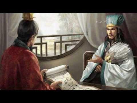 Văn hóa Trung Hoa - Khổng Minh Gia Cát Lượng