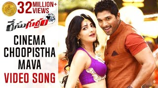 Cinema Choopistha Mava Song Race Gurram ᴴᴰ Full