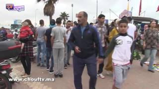 شوفو البحر شحال عامر فالعيد | بــووز