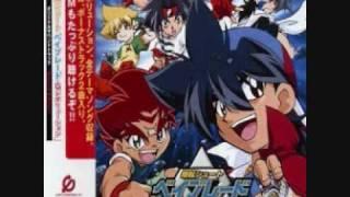 Kaze No Fuku Basho (Full Version) G-Revolution
