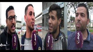 بالفيديو..مغاربة يختارون بطل الخريف في البطولة الوطنية |