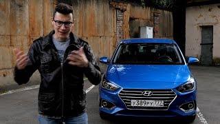 Тест-драйв и обзор Hyundai Solaris 2017. АвтоВести выпуск Online. Видео Авто Вести Россия 24.