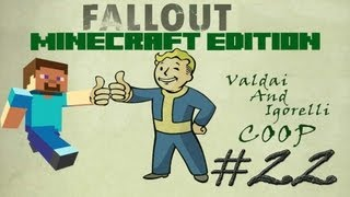 [Coop] Minecraft Fallout Adventure. Серия 22 - Грандиозный финал.