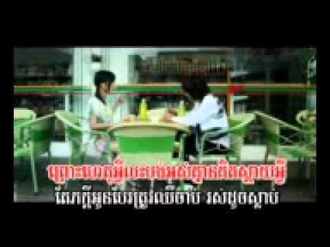 nhac tre khmer kienoanhno 0989990546 (10).mp4