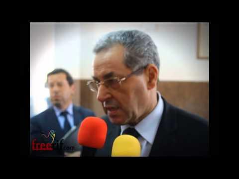 تصريح السيد العنصر خلال زيارته للحسيمة