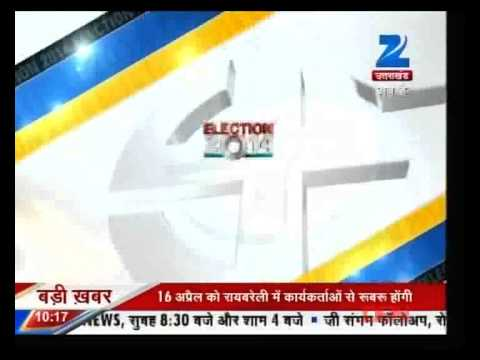 Case Registered against Azam Khan by Sanjay Kumar, Extra Magistrate in Bijnor