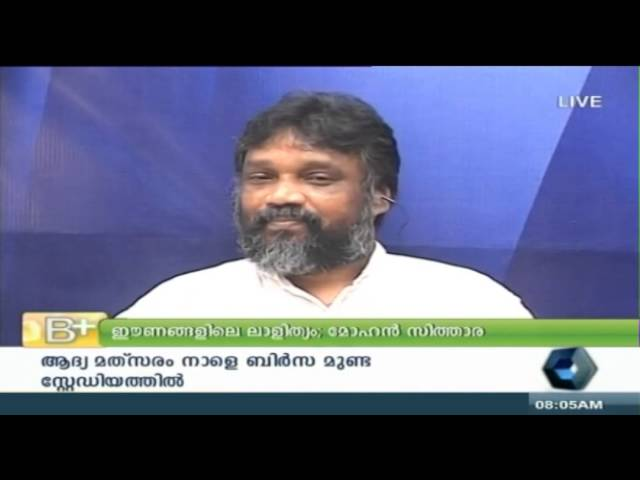 B Positive - Mohan Sithara talks about upcoming albums