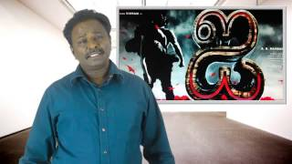 I Tamil Movie Review Ai Review Vikram, Shankar, A. R