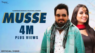 Musse Surender Romio Ruchika Jangid Video HD Download New Video HD