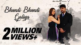 Bhundi Bhundi Galiya Sandeep Surila Video HD Download New Video HD