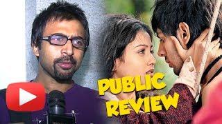 Kaanchi Public Review