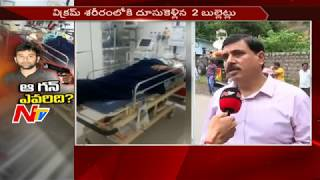 Ex-Minister Mukesh Goud's son Vikram Goud injured in gun f..