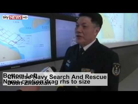 Missing Plane: Questions Remain For Relatives