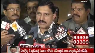 Sujuna Chowdary on Railway developments in AP