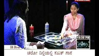 Sri Ramachandra Guruji_E loka aa Loka_10 Apr 2011(Sunday)Part 1