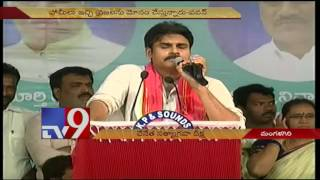 I want young & dynamic leaders in Jana Sena - Pawan Ka..