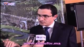 النشرة الاقتصادية بالعربية26-03-2013 | خبر اليوم