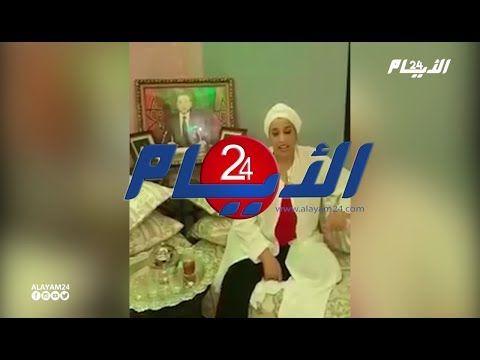 نجاة آعتابو ترد على رئيس بلدية الخميسات