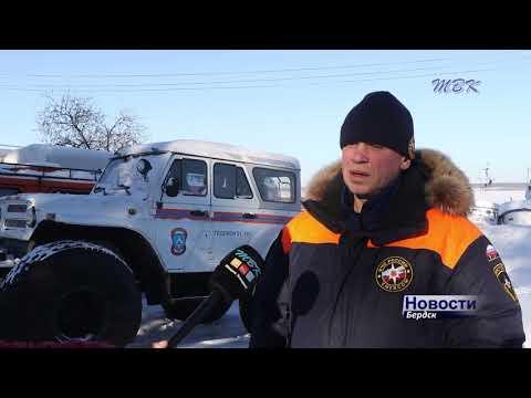 «В сильный мороз нужно быть предельно внимательным» - рекомендуют спасатели Бердска.