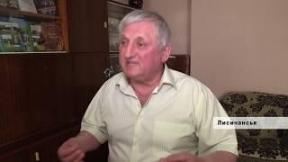 Лисичанська поліція проявляє бездіяльність у розслідуванні незаконного відклику депутатів