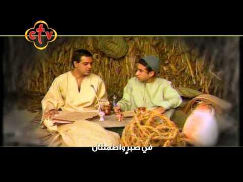 Praise of St. Badaba تمجيد القديس الأنبا بضـابـا - الأسقف الشهيد