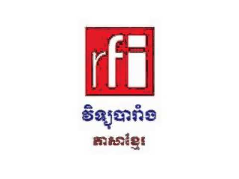 RFI Radio France International in Khmer 03 August 2013 - Night​ News