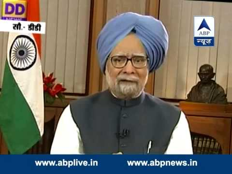 Manmohan Singh resigns; says his tenure is 'open book'