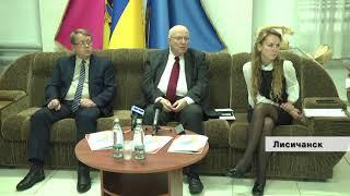 В Лисичанске учили молодежь защищать свои права