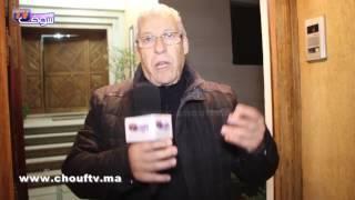 حارس ليلي يقاومشفار دخل لفيلا رجل مغربي فكازا.. وهاشنو وقع |