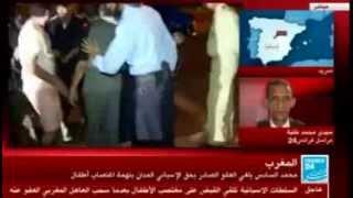 فيديو: اعتقال الإسباني دانيال | شوف الصحافة