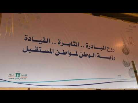 لقاء المساعدة للشؤون التعليمية بتعليم عنيزة عبر اذاعة الرياض