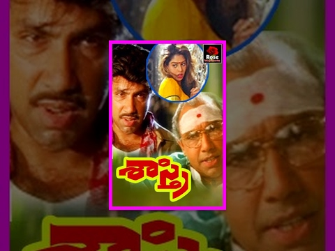 Sastri Telugu Full Length Movie \ Satyaraj - Nagma - Radhika