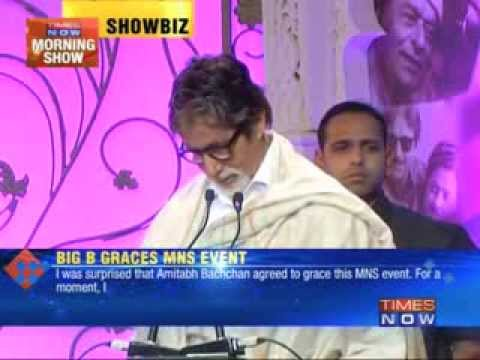 Amitabh Bachchan & Raj Thackeray bury the hatchet