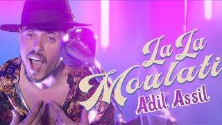 الفنان المغربي عادل أصيل يطلق فيديو كليب جديد بعنوان لالة مولاتي | قنوات أخرى