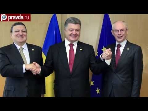 Will Russia suffer from Ukraine's European integration?