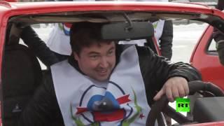 كيرلنغ السيارات في يكاتيرينبورغ الروسية.. عندما تكون السيارة أكثر من وسيلة نقل فقط |