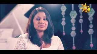 Loku Husmak - Amila Nadeshani & Ajith Prasanna