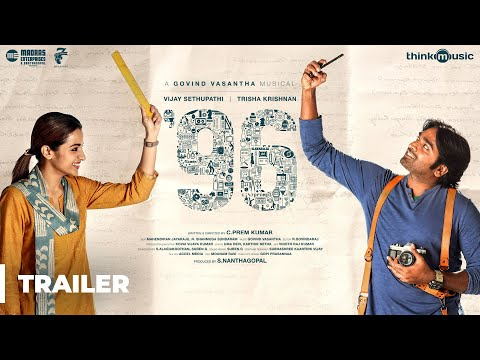 96 Trailer  Vijay Sethupathi, Trisha  Madras Enterprises